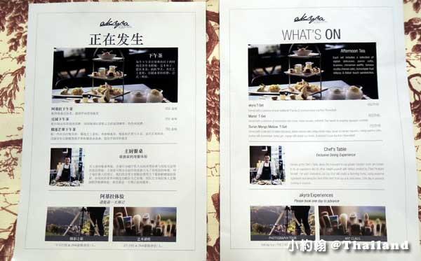 清邁學做菜@Akyra Manor ChiangMai.jpg
