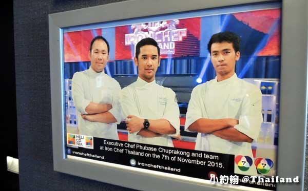 Ironchef Thailand Phubase Chuprakong