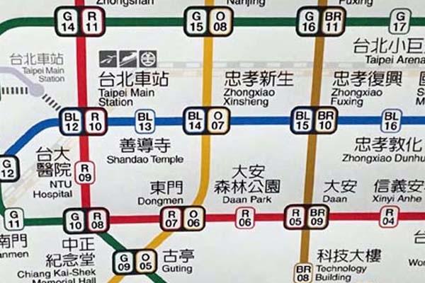 台北捷運公司2016車站站名增加編號作業1