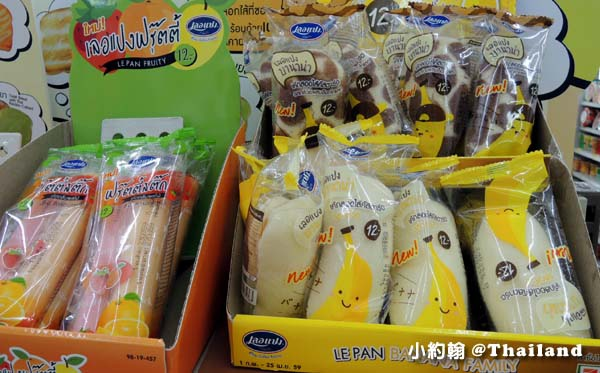 泰國Lepan芭娜娜豹紋版香蕉蛋糕