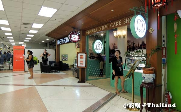 Dhara Dhevi Cake Shop Chiang Mai Airport