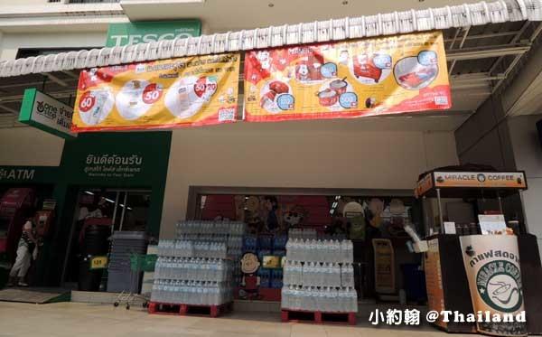 清邁寧曼路Tesco超市.jpg