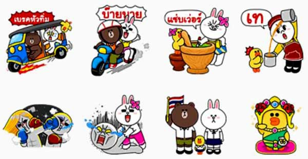 LINE Characters Thailand Only2.jpg