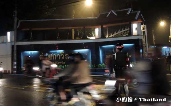 泰國交通塞車交通亂象2.jpg