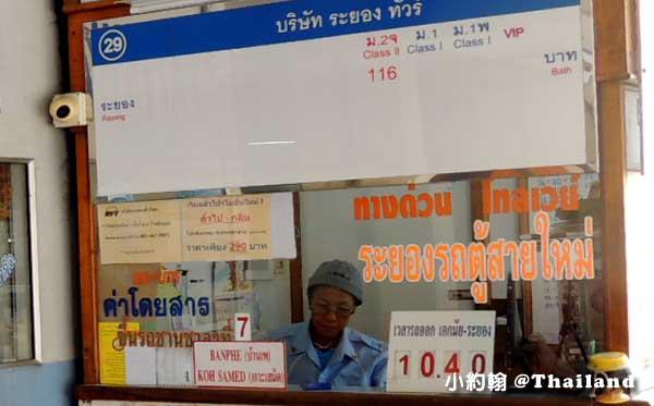曼谷東巴士站搭車到沙美島Koh Samed2.jpg