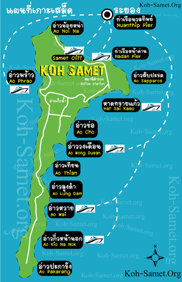 Koh Samed map2.jpg