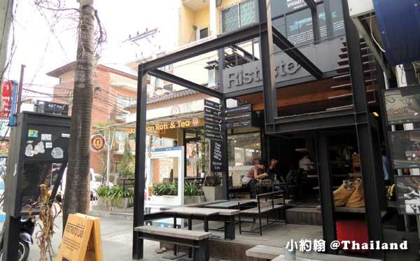 Guu Fusion Roti Nimman Soi3 Ristr8to Coffee