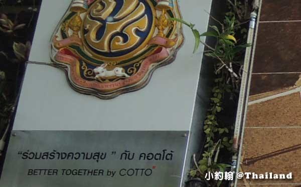 COTTOx素帖寺Wat Doi Suthep.jpg