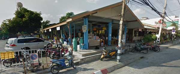 清邁小吃Blue Shop紅燒牛肉麵Kad Klang Wiang商場.jpg