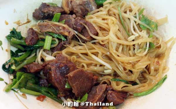 清邁小吃Blue Shop紅燒牛肉麵Kad Klang Wiang商場2.jpg