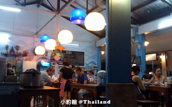 清邁小吃Blue Shop紅燒牛肉麵Kad Klang Wiang商場3.jpg