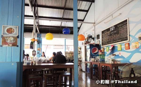 清邁小吃Blue Shop紅燒牛肉麵Kad Klang Wiang商場4.jpg