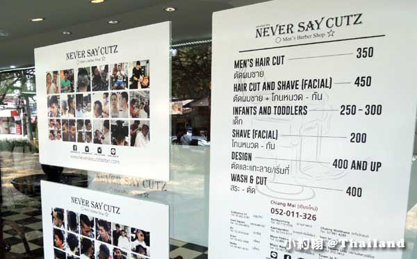 清邁Never Say Cutz Men's Barber Shop理髮刮鬍店3.jpg