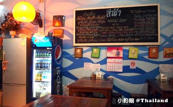 清邁Blue Shop紅燒牛肉麵Kad Klang Wiang1.jpg