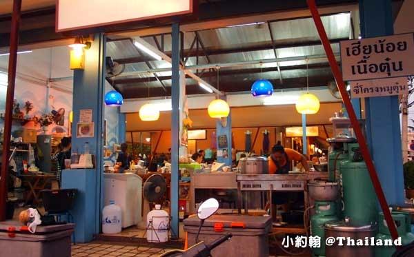 清邁Blue Shop紅燒牛肉麵Kad Klang Wiang2.jpg