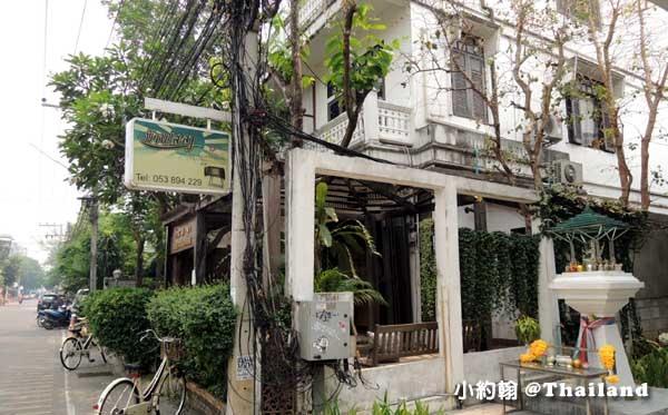 Baan Say-La Guest House@Nimmanhaemin.jpg