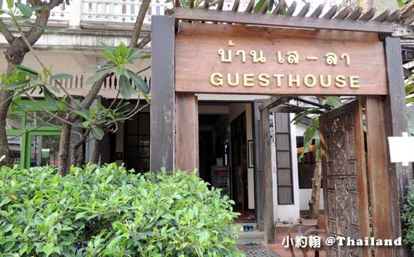 Baan Say-La Guest House@Nimmanhaemin2.jpg