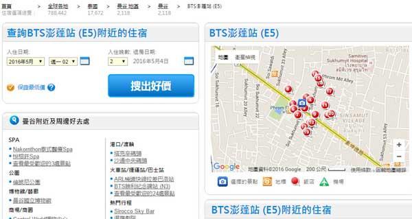 查詢BTS澎蓬站 (E5)附近的住宿.jpg