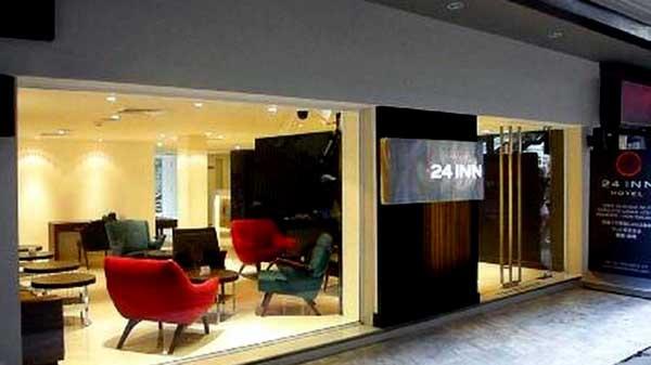 24 Twenty Inn Hotel@Phrom Phong1.jpg