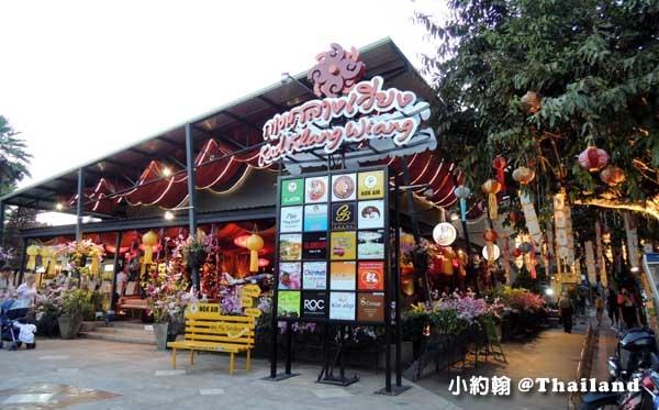 Hot chilli@Kad Klang Wiang清邁商場