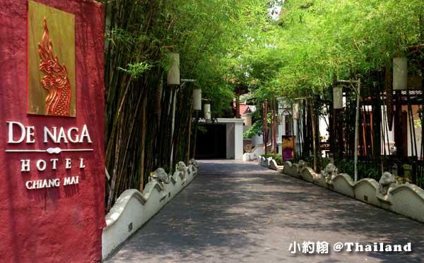 De Naga Chiang Mai hotel.jpg