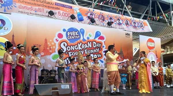 MBK Center Songkran festival 2016 a.jpg