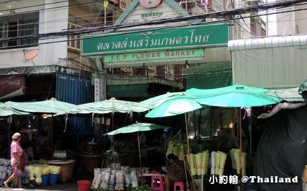 Yodpiman River Walk,flower market4.jpg
