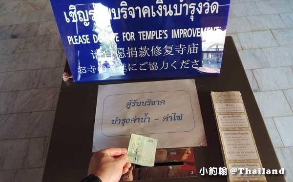 清曼寺Wat Chiang Man捐款
