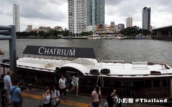 Chatrium shuttle Boat.jpg