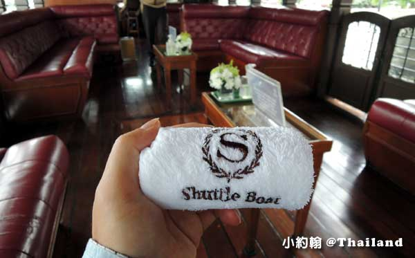 Royal Orchid Sheraton shuttle Boat.jpg