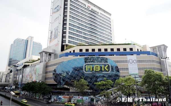曼谷MBK Center購物商場