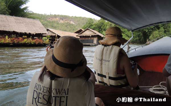 Floathouse River Kwai Resort長尾船.jpg