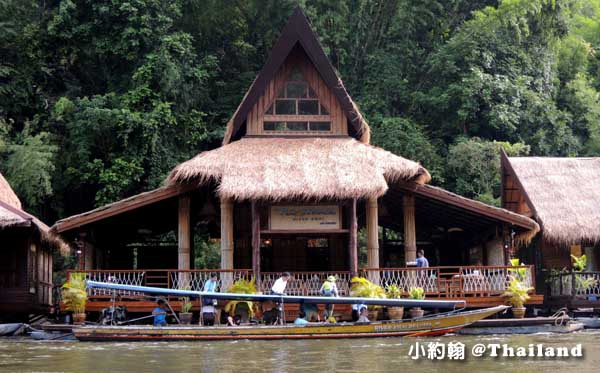Floathouse River Kwai Resort大廳.jpg