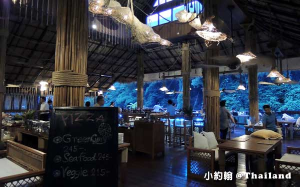 Floathouse River Kwai Resort dinner.jpg