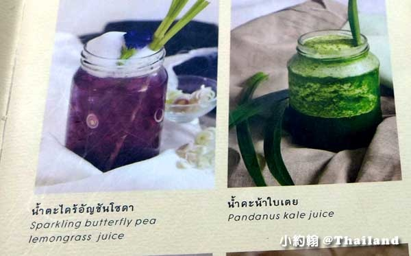 Sparkling butterfly pea lemongrass guice