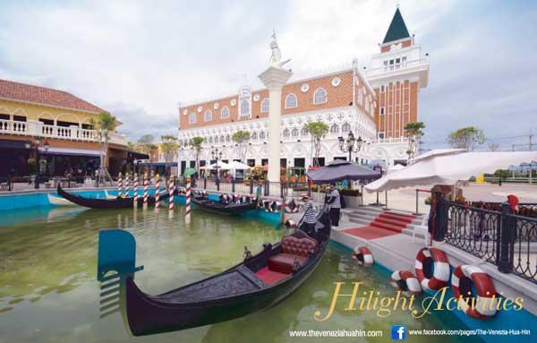 The Venezia Hua Hin,Cha-am華欣小威尼斯.jpg