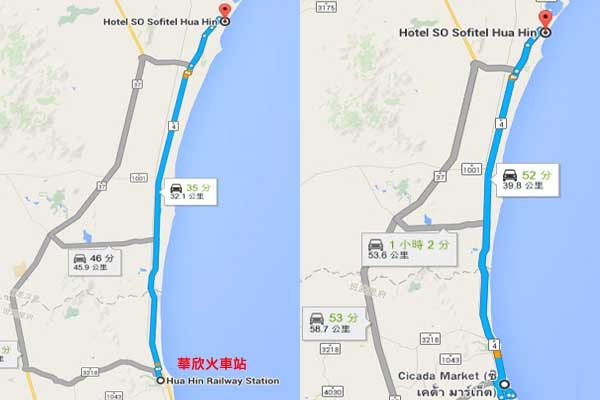 SO Sofitel Hua Hin MAP2.jpg