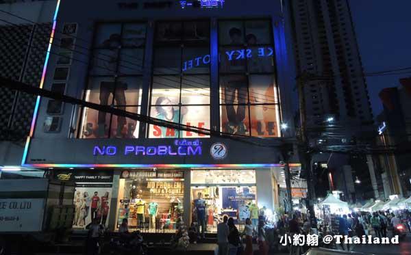 曼谷水門市場夜市- Baiyoke Sky Tower3.jpg