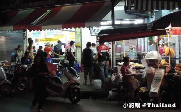 曼谷水門市場夜市- 水門海南雞飯Kaiton Pratunam.jpg
