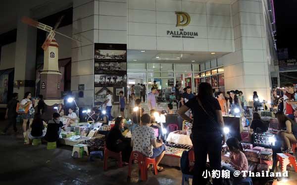 曼谷水門市場夜市Palladium Night Market.jpg