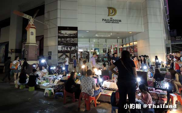 曼谷水門市場夜市Palladium Night Market.jpg