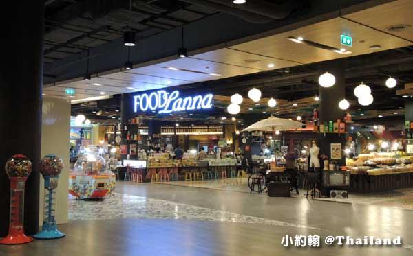 清邁maya百貨Food Lanna蘭納美食街1.jpg