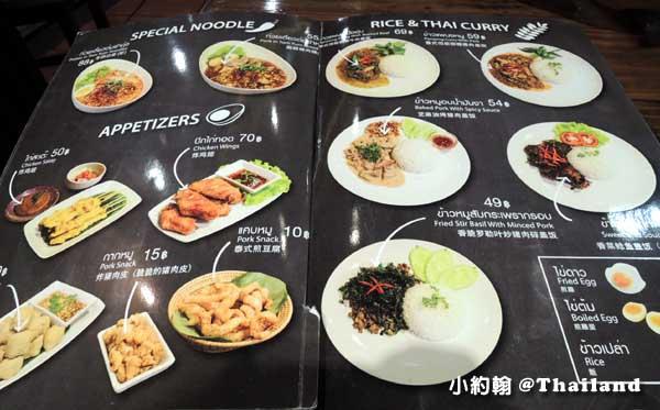 清邁maya百貨街Tube Kad Him Ping泰國船麵店3.jpg