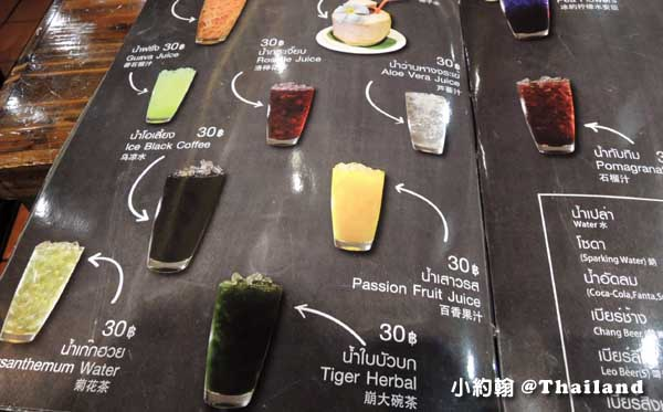 清邁maya百貨街Tube Kad Him Ping泰國船麵店5.jpg