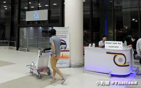 Don Mueang-Khao San Airport LimoBus Express.jpg
