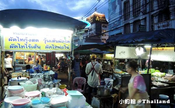 Chang Phueak Gate night street food.jpg