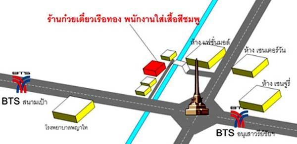 Rua Thong Noodle map.jpg