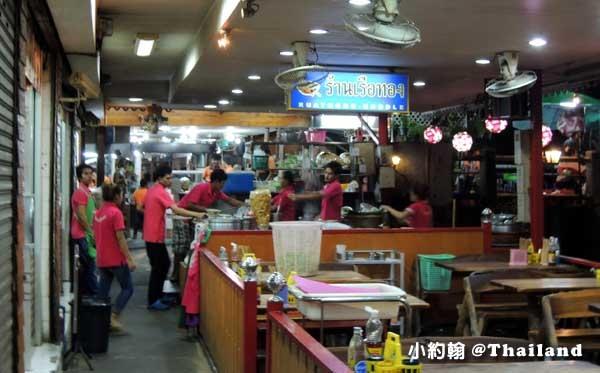 Rua Thong Baot Noodle@Victory Monument2.jpg
