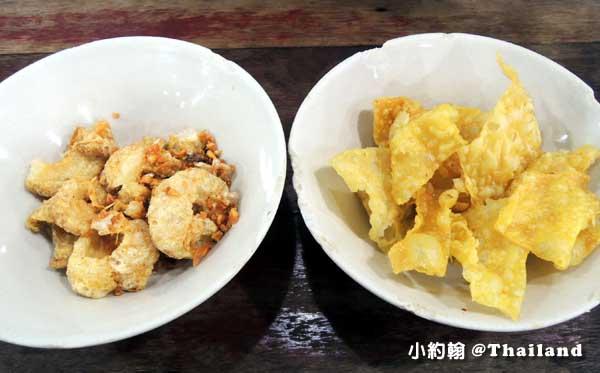 Rua Thong Baot Noodle炸豬皮.jpg