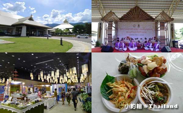 Chiang Mai Lanna Expo蘭納文化博覽會.jpg